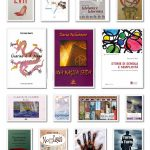 PREMIO BOOKS FOR PEACE 2017 – I LIBRI PREMIATI