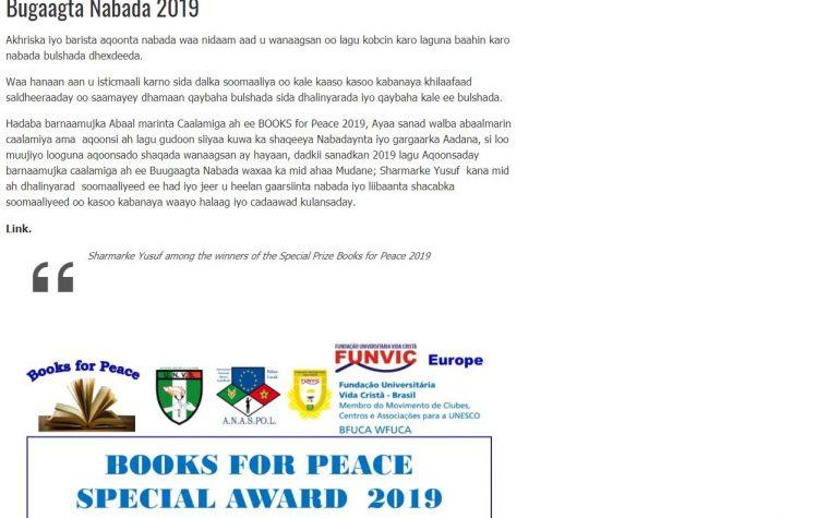 Books for Peace on the Somalia press